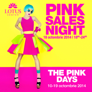 300x300 sales night