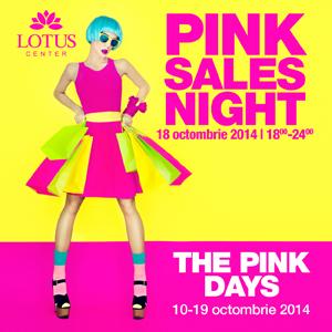 300x300 sales night