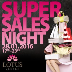 LOTUS Super Sales Night - 300x300 px B